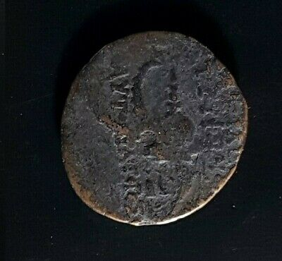 #d655# Greek Seleucid coin of Antiochus VII between 138-129 BC Isis