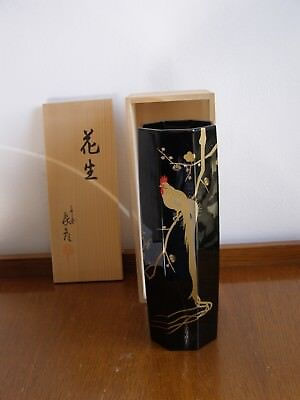 Vintage Japanese Kyoto Zohiko lacquer ware vase - 27 cm tall - with original box