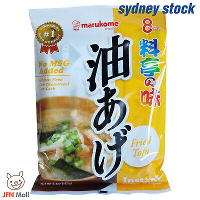 10 Packs X MARUKOME Ryotei Miso Instant Agetofu Fried-Tofu 153g (8pc)