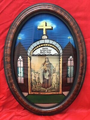 Antique Hand Painted Religious Tiger Wood Oval Picture Frame Bubble Glass