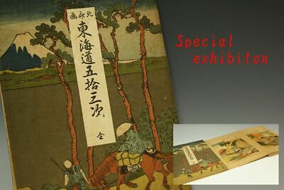 Japan old book 葛飾 北斎 Ukiyoe collection Hokusai kakejiku scroll yoroi samurai 武将
