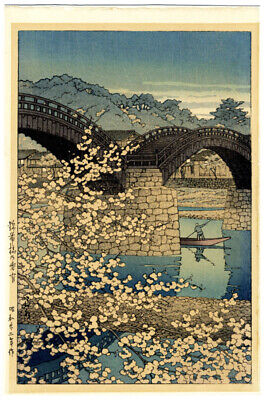 "1947 Kawase Hasui ""Spring at Kintai Bridge"" Original Japanese Woodblock Print!"
