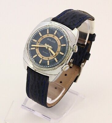 USSR Soviet Poljot Alarm's & Vibrates men's wristwatch. Cal. 2612.1, 18 jewels