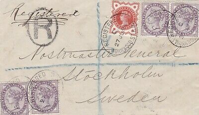 GB 1894 cover to Sweden