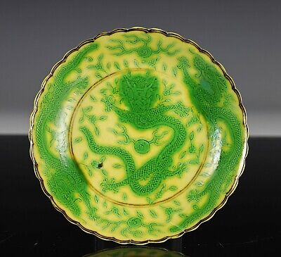 Antique Chinese Green and Yellow Glazed Dragon Dish Plate
