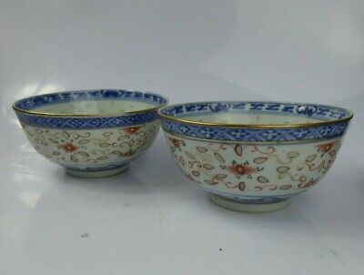 Chinese Antique Pair of Rice Grains Bowls Signed - Qing Dynasty porcelain