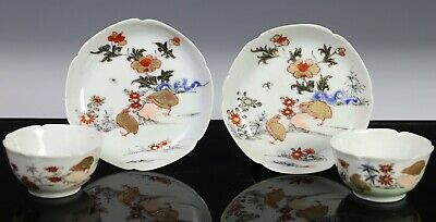 Pair of Antique Chinese Porcelain Cup and Saucers with Quail - Yongzheng Period
