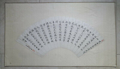 19 C Antique Chinese Calligraphy Fan Painting Qing Dynasty