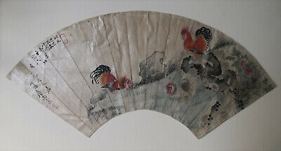 Antique Chinese Painting Fan Qing Dynasty - Three Roosters Chickens