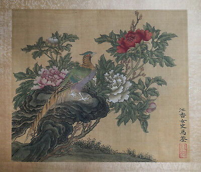 19 C Antique Chinese Silk Painting Bird and Flower Qing Dynasty