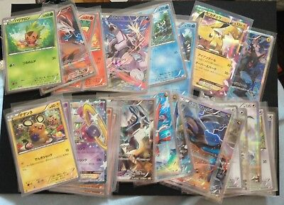 COMPLETE CP2 Set Japanese Pokemon Cards Legendary Shine Collection 1st Edition