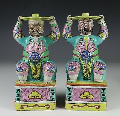Pair of Antique Chinese Enameled Figural Joss Stick Holders - 18/19th Century