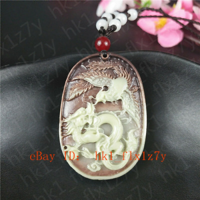 Chinese Natural Jade Dragon Phoenix Pendant Necklace Charm Jewelry Lucky Amulet