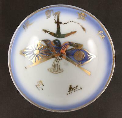 RUSSO JAPANESE WAR FLAGS ANCHOR GOLDEN KITE army sake cup