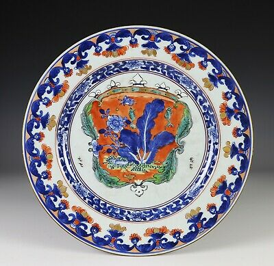 Unusual Large Antique Chinese Porcelain Plate - Kangxi Period