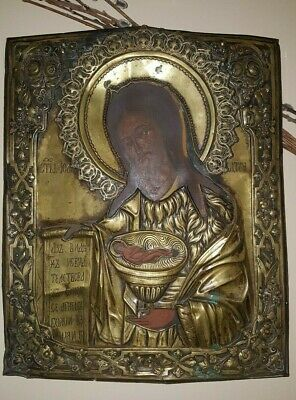 Large Antique Russian Orthodox Icon Brass - Very Detailed & Beautiful - Very Old