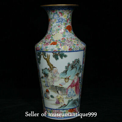 "12"" Qianlong Marked Famille Rose Porcelain Immortal God Cranes Bottle Vase Pair"