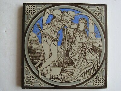 ANTIQUE MINTON - MOYR SMITH - TENNYSON'S IDYLLS OF THE KING TILE - ENID. c1876