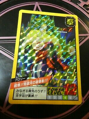 DRAGON BALL Z GT BEST SELECTION CARDDASS CARD PRISM CARTE 848 MADE IN JAPAN MINT