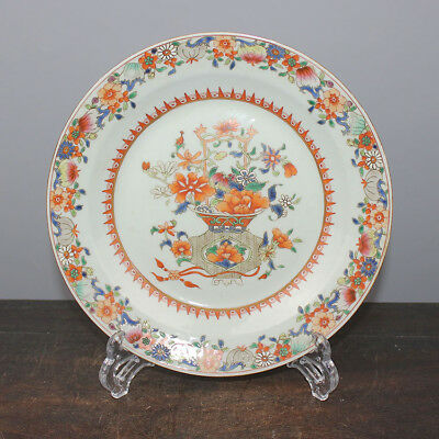 Chinese Old Marked Gilt Famille Rose Flowers Pattern Porcelain Highfoot Compote