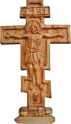 Orthodox Russian Stand Cross with Jesus Crucifix Hand Made Olive Wood Holy Land
