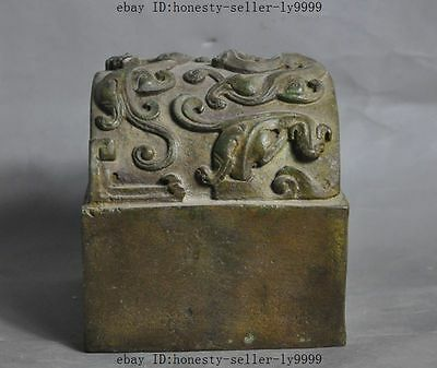 """4""""old chinese bronze china emperor Dragon pixiu beast statue seal stamp signet"""