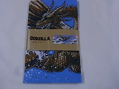 Japanese traditional towel TENUGUI COTTON UKIYOE GODZILLA KINGGIDO MADE IN JAPAN