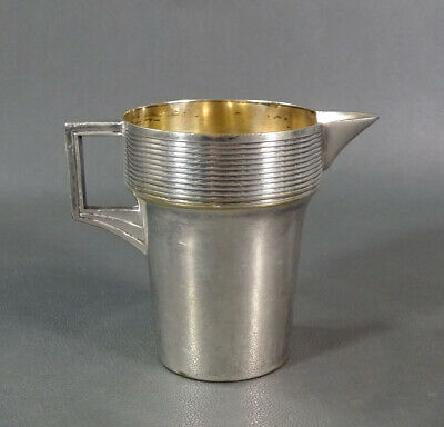 Antique Art Deco German WMF Silverplate Brass Tea Set Creamer Jug Pitcher
