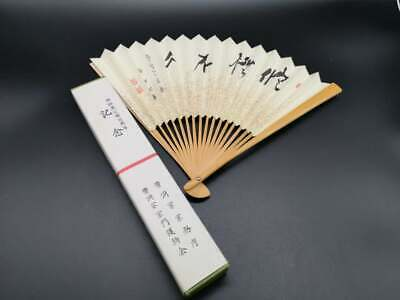 Japanese Folding Fan Sensu Bamboo Paper Kanji Tea Ceremony 33 CM
