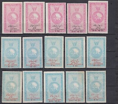Persia 1900S Collection Lot 15 Fiscal Revenue Stamps