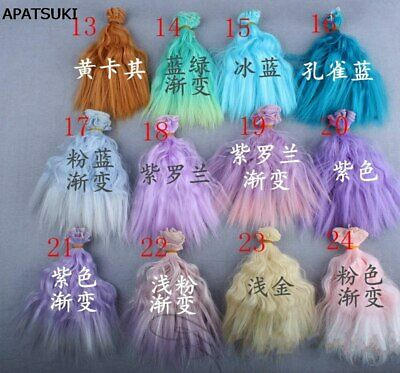 15*100cm DIY Doll Hair For 1/6 Doll Wig For BJD Doll Wigs Curly Colorful Hair
