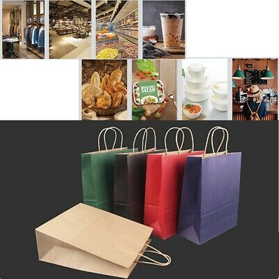 5PCS Kraft Paper Bags Recyclable Party Gift Bags Solid Colors Candy Food Bag CG