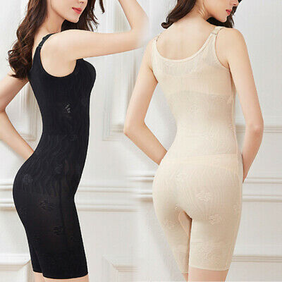 Women's Compression Full Body Shaper Firm Control Tummy Underwear Slim Jumpsuits