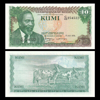 Kenia Kenya 10 Shillings 1978 P-16 UNC BANKNOTE PAPER MONEY CURRENCY AFRIKA