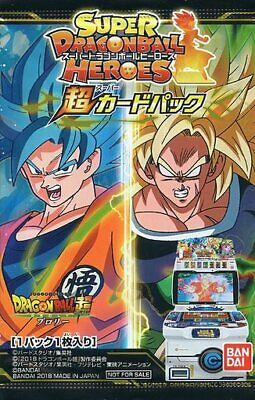 Super Dragon Ball Heroes Card Pack Movie Broly