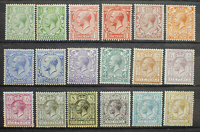 GB KGV 1912 Royal Cypher SG351 -SG396 Mint Lot
