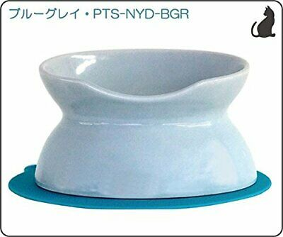 Hario PTS-NYD-BGR Cat Food Bowl BLUE Arita Yaki Nyanko Plate MADE IN JAPAN