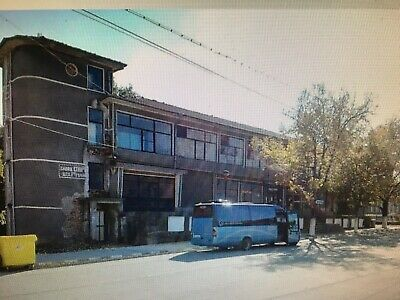 Bulgarian village 2nd floor which is 450 sq m commercial would make a loft flat