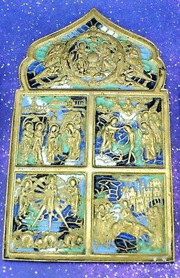 "Antique Russian Bronze Brass Icon with Enamel.6 ½"" x 3 ¾"".  B (BI#MK/190110)"