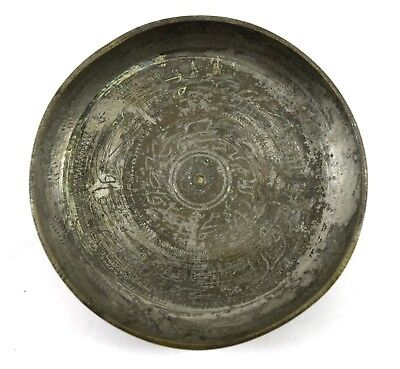 Rare Collectible Antique Islamic Calligraphy Plate Hand Inscribed Ayat. G3-68 US