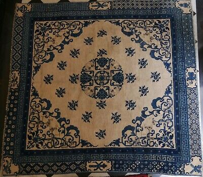 Grand et fin tapis chinois carré antique chinese carpet Antico Cinese Tappeto