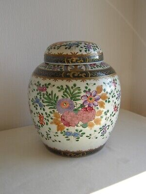 Large antique Chinese export porcelain ginger jar and cover