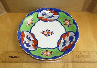 """Imari 8"""" serving/dinner plate by Ruri China, Made in Japan. c 1920"""