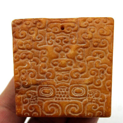 P267 Chinese Han Dynasty Old Jade Relife Lucky Cloud YuBi Amulet Pendant 2.3""