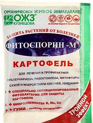 Fitosporin - M Potato 30g. Treatment and Prevention of Diseases