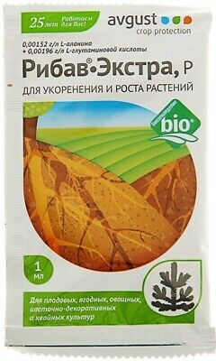 Ribav-Extra 1ml for Rooting and Growing Plants