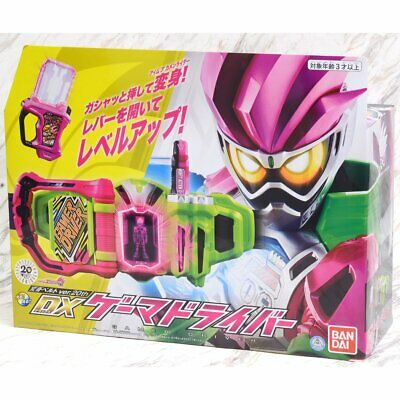 Bandai Kamen Rider Transformation Henshin Belt DX Ex-aid Gamer Driver (Ver 20th)