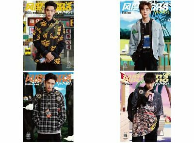 (PRE-ORDER) (With Individual POSTER) WAYV WAY V NCT 1st MAGAZINE MEN'S UNO
