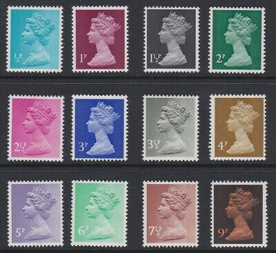 GB EII 1971 MINT Decimal Machin first issue set contents of PO pack 26 MNH