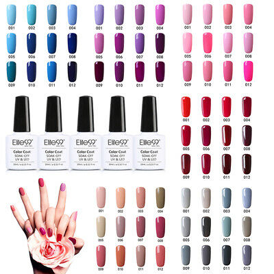 Elite99 Blue Nude Pink Purple Multi Colour Series Gel Nail Polish Lacquer Shiny
